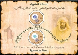 Morocco 2012, Extraordinary Sheet, 120th Anniversary Of Creation Of Poste Maghzen, MNH Bloc - Morocco (1956-...)