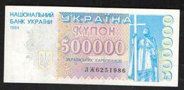 UKRAINE  500000 КАРБОВАНЦЕВ   1994 UNC - Oekraïne