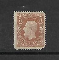 België  N° 37 Scharnier Cote Minimale Verdunning - 1869-1883 Léopold II