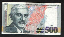 АРМЕНИЯ  500 ДРАМ     1999 UNC - Armenia