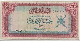 OMAN P. 18a 1 R 1977 F - Oman
