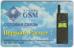 RUSSIA B-078 Chip Kuban - Communication, Mobile Phone - Used - Russie