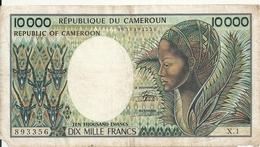 CAMEROUN 10000 FRANCS ND1984-90 VG P 23 - Cameroon