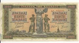 GRECE 5000 DRACHMAI 1942 VF+ P 119 - Grecia