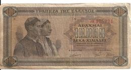 GRECE 10000 DRACHMAI 1942 VG+ P 120 - Grecia