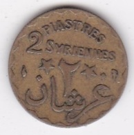 ETAT DU GRAND LIBAN. 2 PIASTRES SYRIENNES 1924 - Libano
