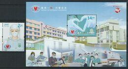 Macau. Scott # ? MNH Set & S/sheet Covid-19 Pandemic. 2020 - Unused Stamps