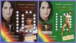 Romania 2016. Nadia Comaneci.  MNH - 1948-.... Republiken