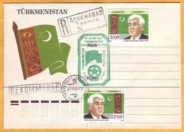 1992 1993 Turkmenistan  Achkhabad Cover Used - Turkmenistan