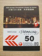 Limited Edition Autelca Phonecard,Christmas 1991, Set Of 1, Used - Hongkong