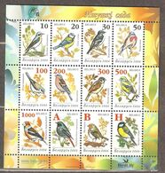 Belarus: Mint Sheetlet Of Definitive Stamps, Birds - Garden Song Birds, 2006, Mi#622-633, MNH - Belarus
