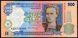 UKRAINE 200 HRYVEN ND(2001) HETMAN AД 9736888 Pick 115 AUnc - Oekraïne
