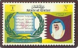 Qatar Phone Card, Stamp On Card, Qatar Philatelic Club, Single Card. - Qatar