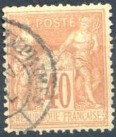 France N°94 Oblitéré IMPRIMES - (F1849) - 1876-1898 Sage (Type II)