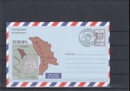 Moldawien Michel Cat.No. Postal Stat Envelop LF 2 Cto - Moldavia