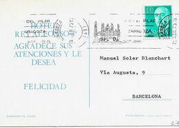 3551   Postal Zaragoza 1973, Catedral Del PIlar - 1971-80 Storia Postale