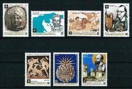 Grecia Nº 1793/9 Nuevo Cat.17€ - Unused Stamps