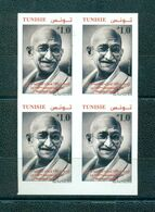 Tunisia 2018- 150 Th Anniversary Of Birth Of Mahatma Ghandi (Bloc Of 4 Non Dentelé) - Mahatma Gandhi