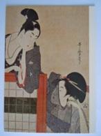 Japan Ukiyoe Woodblock Print Kitagawa Utamaro Women By The Screen - Tokyo