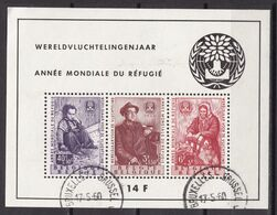 Belgique - BL32 Sans Gomme Et Oblitéré - Blocks & Sheetlets 1924-1960