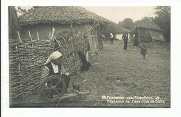 BULGARIE Paysannes De L'environs De Sofia - Bulgaria