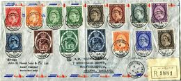 St Vincent 1956 QEII Definitives Set On Large Cover - Vertical Bend And Light Creasing - St.Vincent (1979-...)