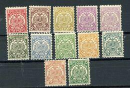 TRANSVALL (GB) : DIVERS -  N° Yvert 75/86 ** - Transvaal (1870-1909)