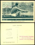 France 1953 Carte Maximum Salles, Champion Olympique D'Aviron Mi 982 - 1950-59