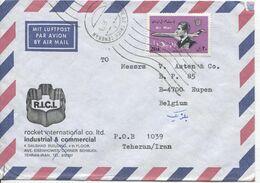 REF1795/ Iran Air Mail Cover C.Teheran 1978 > Belgium Eupen Arrival Cancellation 7/4/78 - Iran