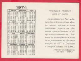 250285 / 1974 - 32 Congress BZNS / Agrarian National Union /  Calendar Calendrier Kalender - Bulgaria Bulgarie Bulgarien - Kalender