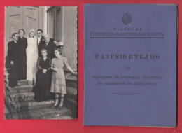 250294 / 1932 Permission To Trade At Fairs In The Kingdom + Photo , Jewish Lazar Ventura Rousse Ruse  , Bulgaria Revenue - Documentos Históricos