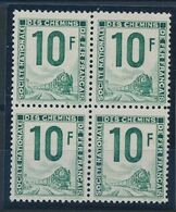 DS-233: FRANCE: Lot Avec Petits Colis N°28** Bloc De 4 - Paquetes Postales