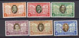 Guatemala 1938 Poste Aerienne Yvert 91 / 96 ** 1ere Exposition Philatelique D'Amerique Centrale - Guatemala