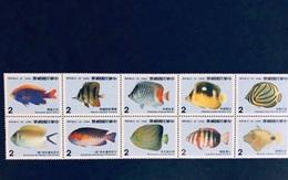 TAÏWAN 1986 10 V Pesce Poisson Fish Pez Fische China MNH YT 1626 S 1635 - Nuovi