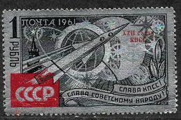 URSS/ZSRR/CCCP/RUSSIA 1961** MI.2541**TYP II,YVERT ET TEL...2468** - Sin Clasificación