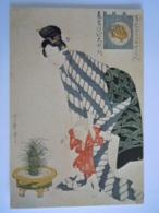 Japan Ukiyoe Woodblock Print Kitagawa Utamaro Woman Little Boy Goldfish Bowl Turtle Vrouw Kind Goudvissen Kom Schildpad - Japan