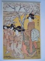 Japan Ukiyoe Woodblock Print Kitagawa Utamaro Femmes Sous Un Prunier Avec Cadeaux Women Under A Plum Tree - Sin Clasificación
