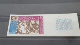 LOT513523 TIMBRE DE FRANCE NEUF** LUXE NON DENTELE N°1783 VALEUR 20 EUROS - Imperforates