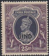 Jind, Scott #164, Mint Never Hinged, George VI Overprinted, Issued 1942 - Jhind
