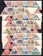 Italie 250 Timbres De Bienfaisance De 1908 (tremblement De Terre De Messine) Neufs ** MNH. TB. A Saisir! - Mint/hinged