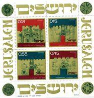 1972 ISRAELE BF 9 MNH ** - Blocs-feuillets