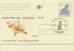 Doc 161 - Entier Postal Commemorative - Nº. 074 - 1985-.. Pájaros (Buzin)