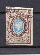 1858. RUSSIA, NUMBER 1, 10 KOP. IMPERF - Gebraucht