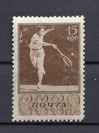 1938. RUSSIA, SOVIET, SPORT, TENNIS, 15 KOP, MNH - 1923-1991 UdSSR