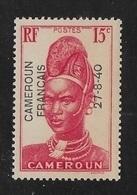 CAMEROUN 1940 YT 213** - Nuevos