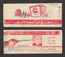 Egypt - 1972 - RARE - Booklet - Postal Saving Box -14 Pages - Egypt