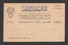 Egypt - 1975 - RARE - Membership - Egyptian Philatelic Society - Egypt