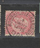 COB 58 Sans Bandelette Oblitération Centrale ROUSBRUGGE-HARINGHE +8 - 1893-1900 Thin Beard