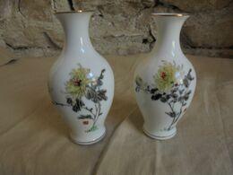 Vintage - 2 Vases Miniatures - Décoration Asiatique Chrysanthèmes - Années 80 - Autres