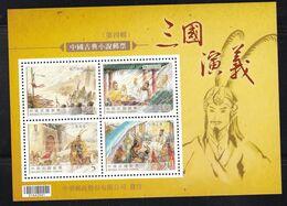 Taiwan (Formosa) 2010 R0mance Of The Three Kingdoms Miniature Sheet MNH - Nuovi